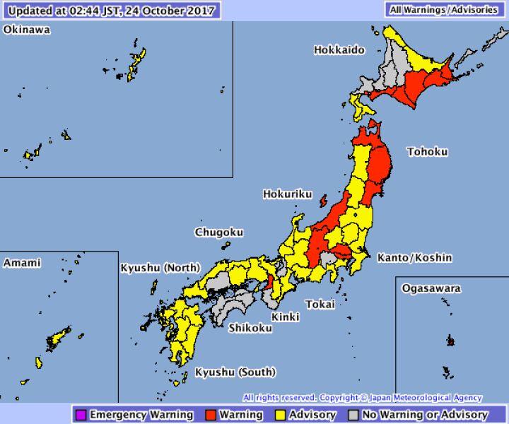 Mapa zagrożonych terenów w Japonii (Japan Meteorological Agency)