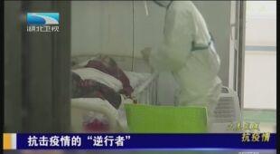 WHO przesłała do szpitali na całym świecie wytyczne dotyczące zapobiegania i kontroli zakażeń